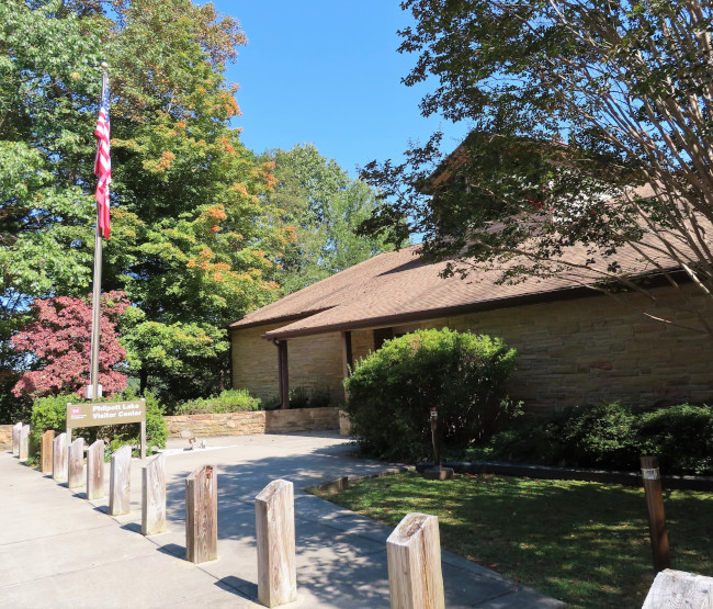 The Philpott Lake Visitor Center